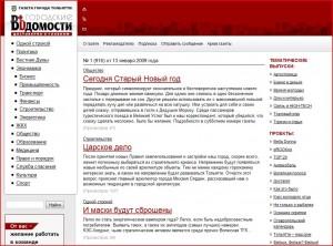 vdmst.ru