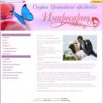 impresario-tlt.ru